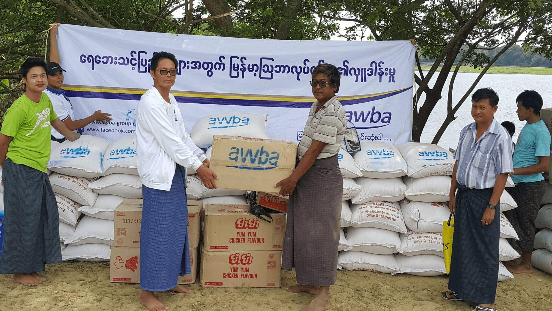 Myanma Awba Group Company Limited