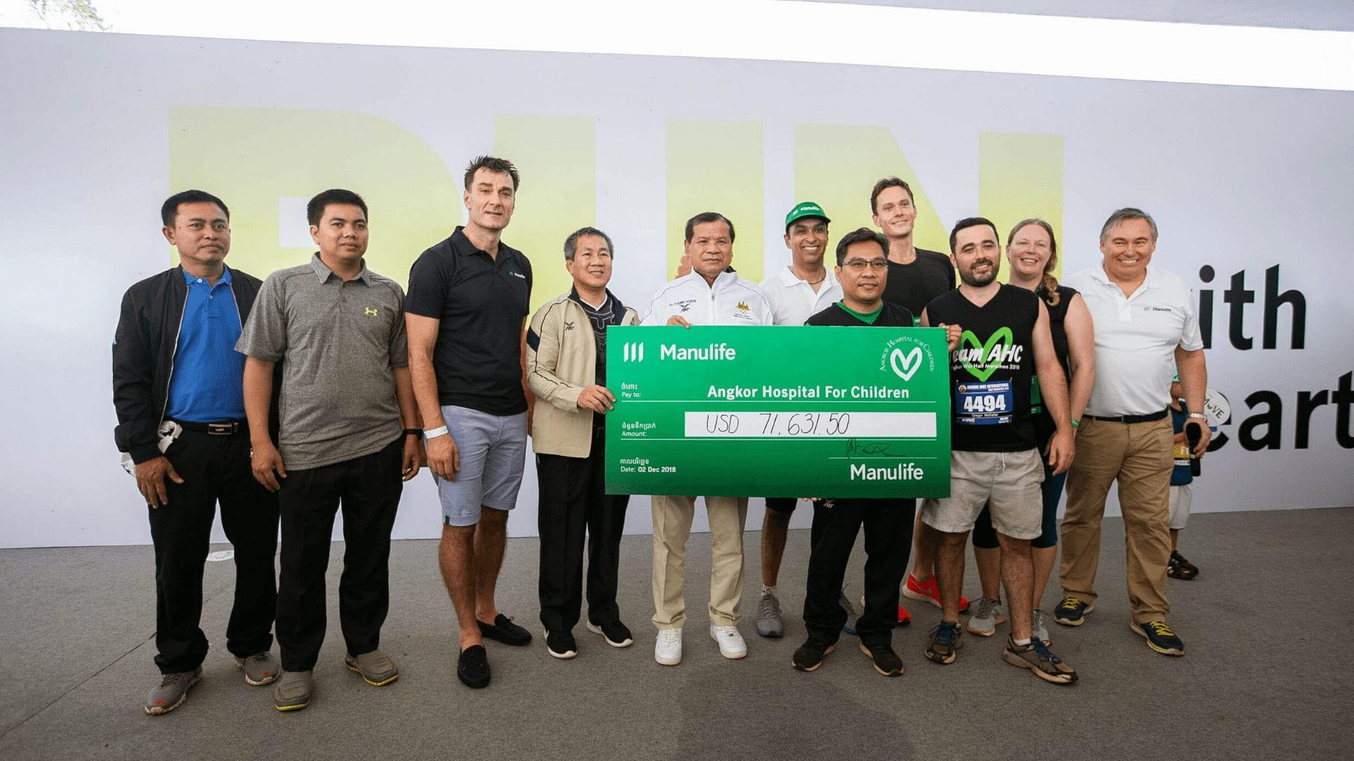 Manulife (Cambodia) PLC