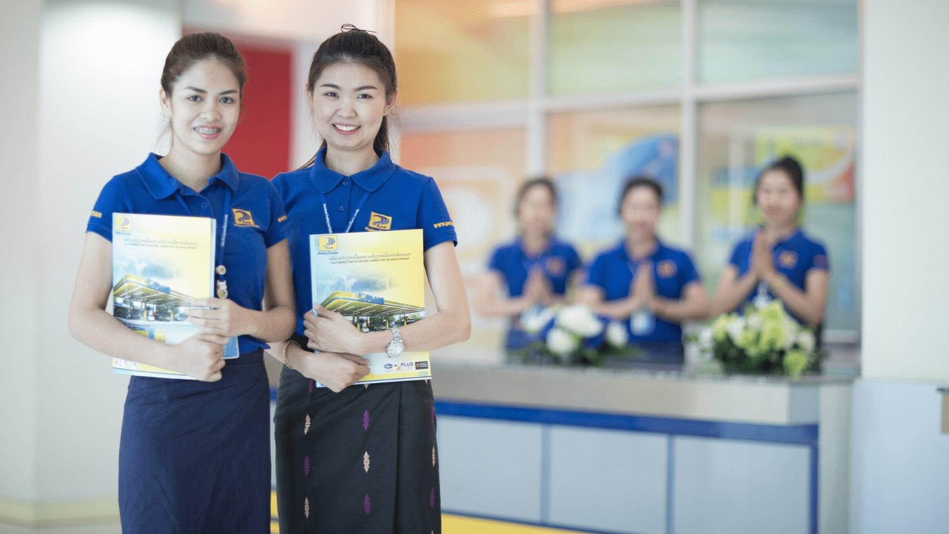 Petroleum Trading Lao Public Company