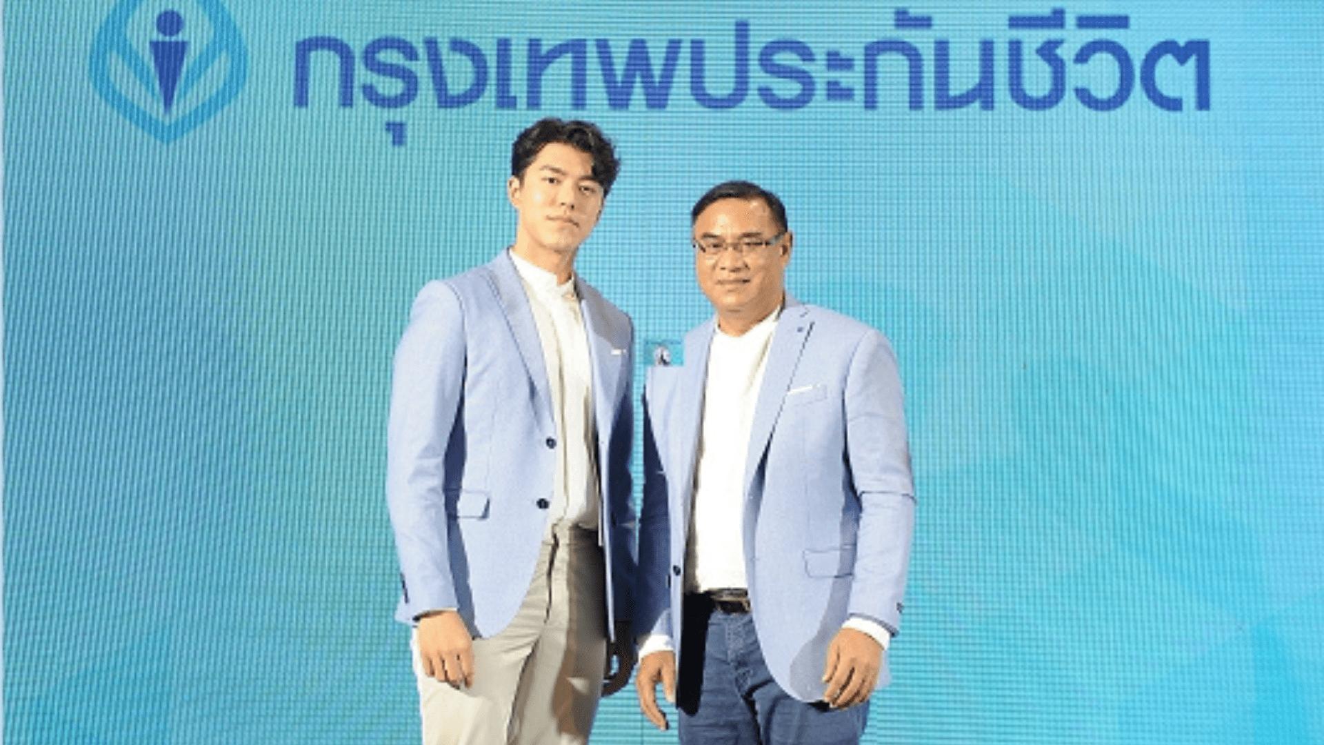 Bangkok Life Assurance Public Company Limited